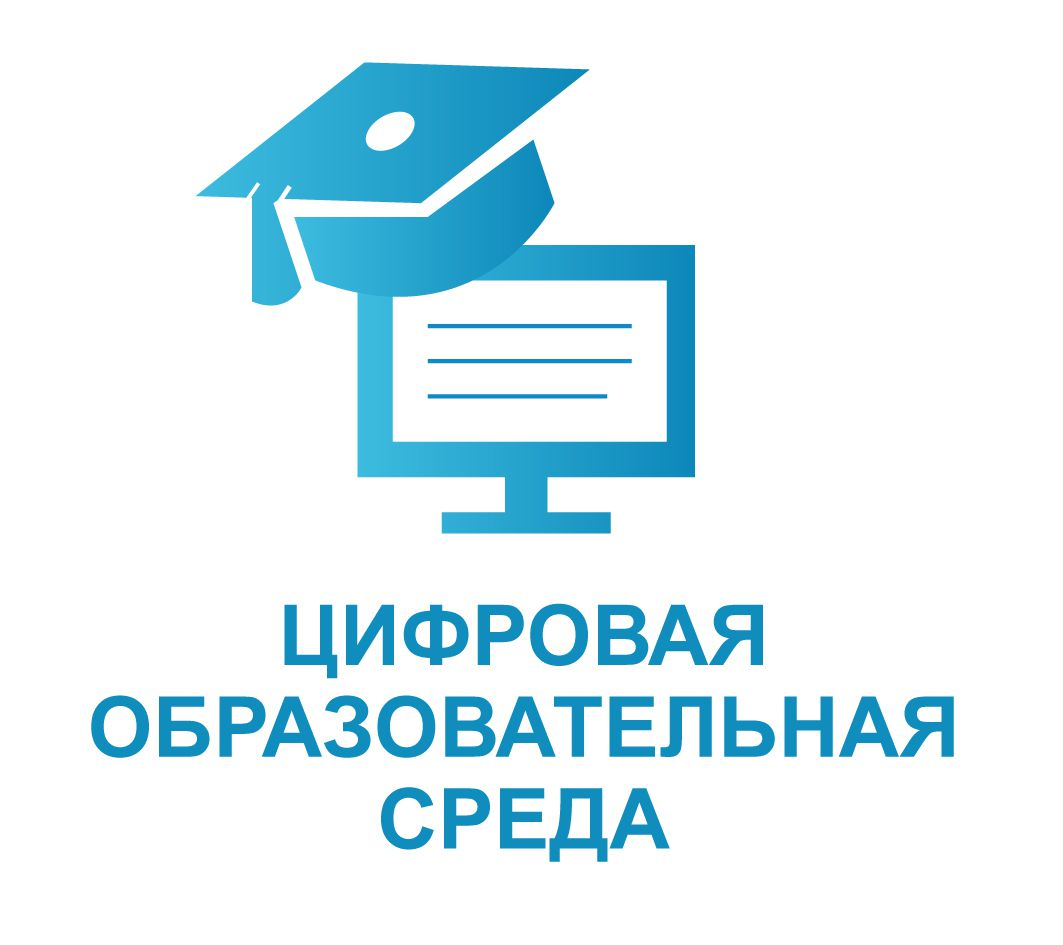 https://school-5tob.siteedu.ru/media/sub/1391/uploads/7777777-3.jpeg
